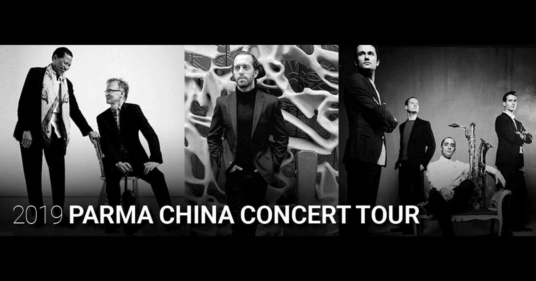 2019 PARMA China Tour