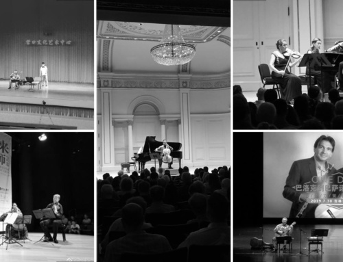Sounds of the Season: The PARMA Recordings Fall/Winter 2019 Concert Season