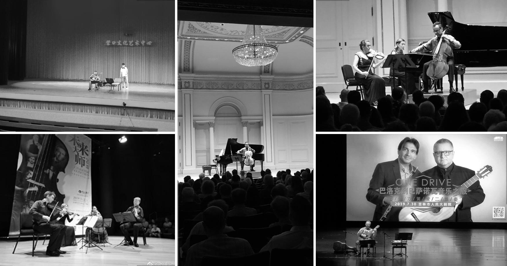 PARMA fall/winter 2019 Concert Season