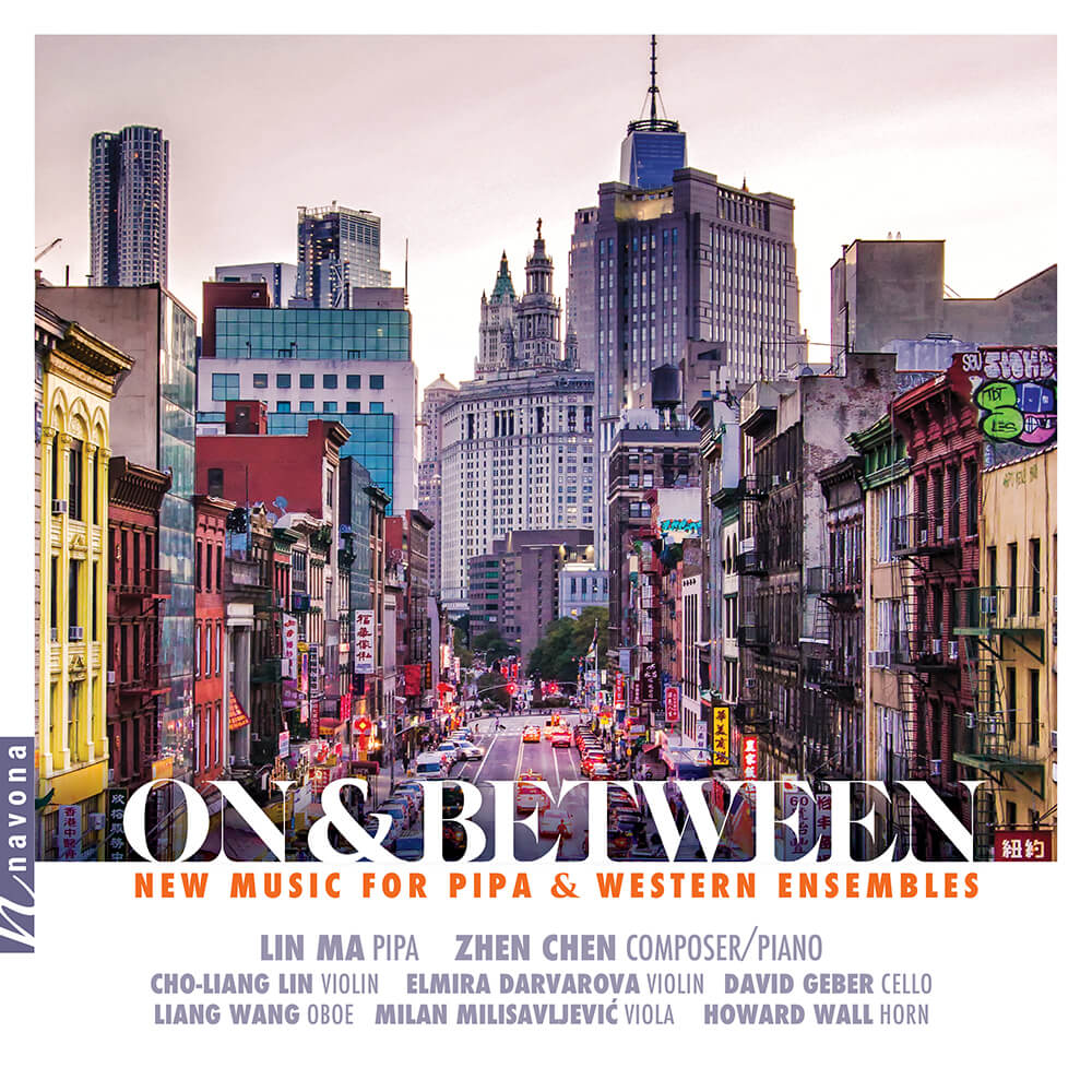 ON AND BETWEEN - Album Cover