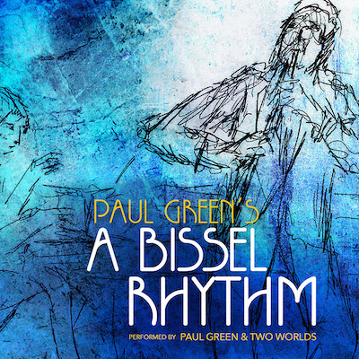A Bissel Rhythm - album cover