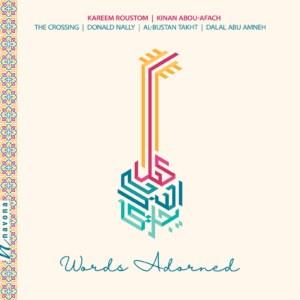 Words Adorned - album cover