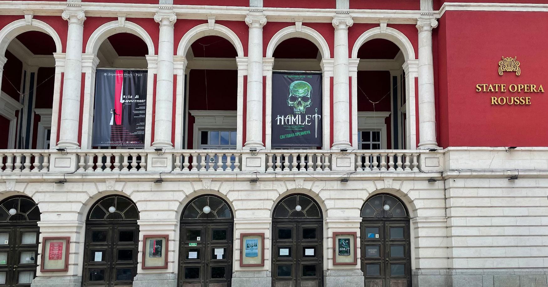 Russe Opera House